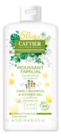 Acheter Cattier Gel moussant familial au Lactosérum 500ml à Toulon
